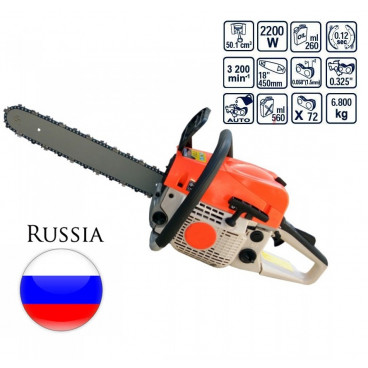 Drujba benzina Rusia 3CP